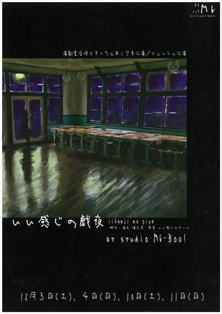 優秀賞-小島梨紗子a.jpg