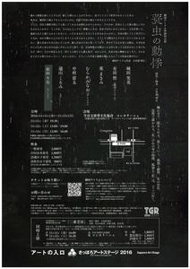 大賞-八十嶋悠介1b.jpg