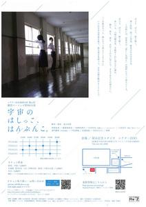 大賞-八十嶋悠介2b.jpg