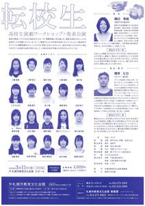 審査員特別賞-松浦シオリb.jpg