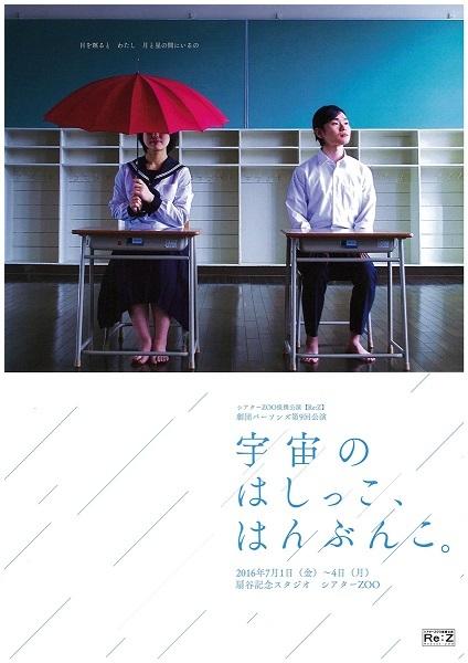 大賞-八十嶋悠介2a.jpg