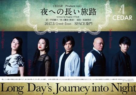 達子_夜への長い旅路.jpg