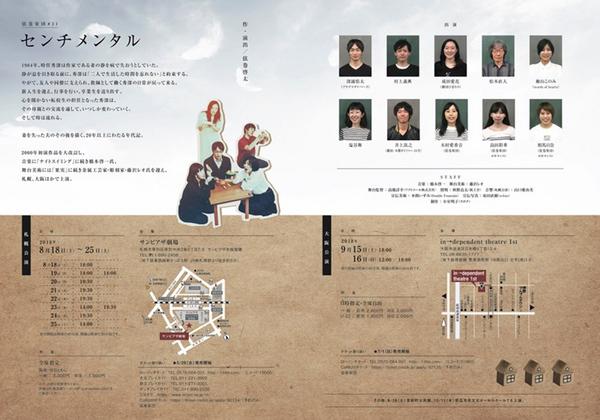 tsurumaki_2.jpg